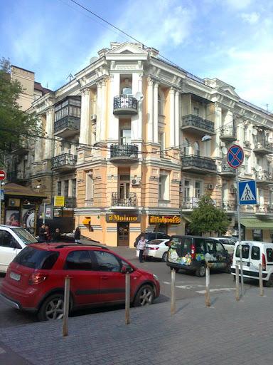 Исторический центр Киева, возле Оперного театра. Владимирская 40