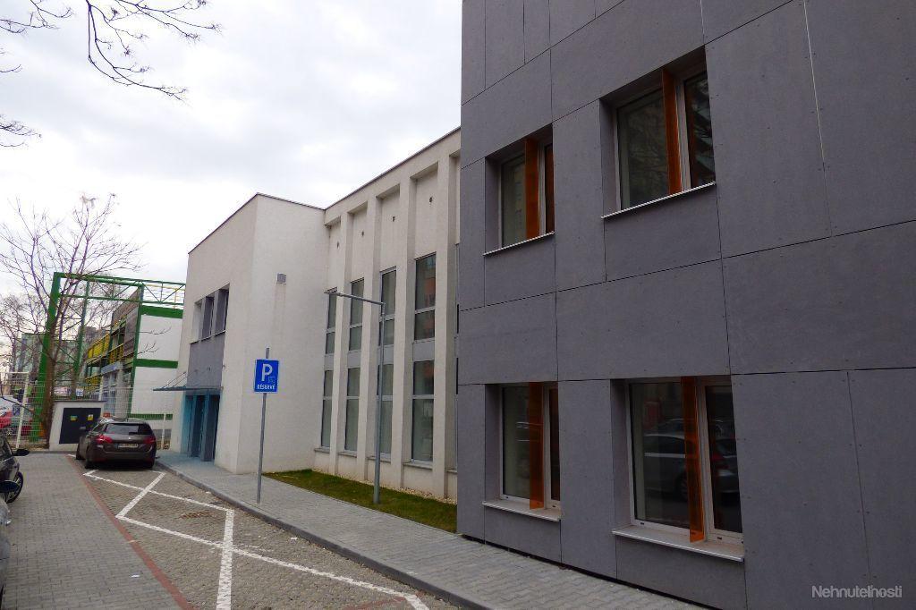 Продажа административного здания в деловом центре Братиславы, Словакия.