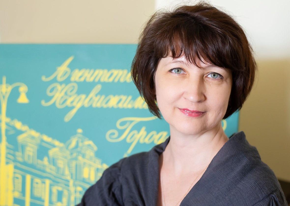 Наталія Гашенко, експерт з нерухомості АН