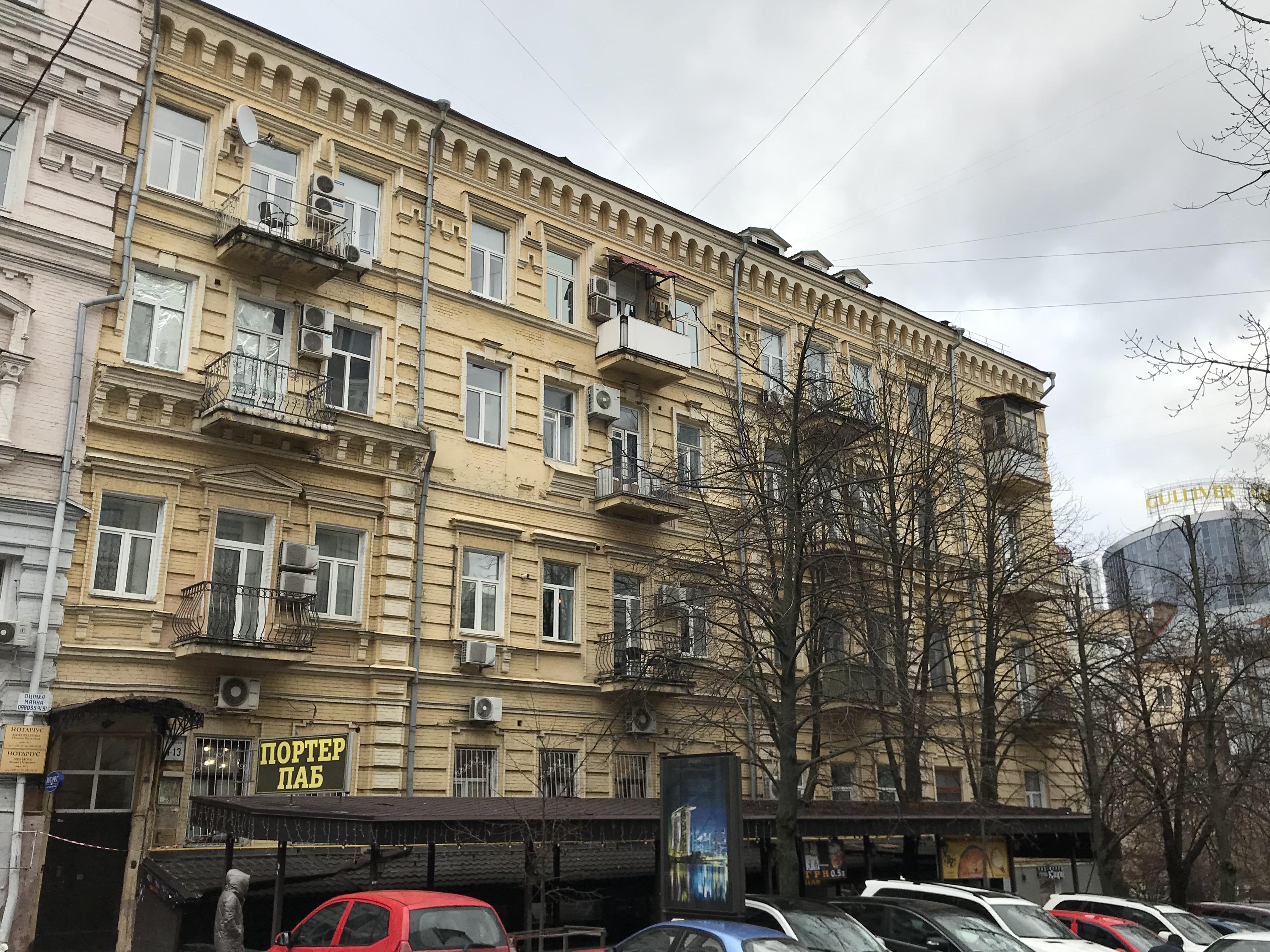 Квартира в центре Киева. Рогнединская 1/13, Ремонт в классическом стиле!